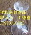 供应橡胶吸盘制品