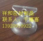 供应橡胶吸盘生产厂家/橡胶吸盘供应商//橡胶吸盘价格/橡胶吸盘批发直
