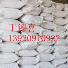 供应锅炉除垢与水处理药剂,锅炉水处理药剂供应商