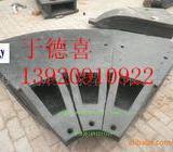 供应江西上饶球磨机橡胶衬板生产厂家,江西上饶球磨机橡胶衬板供应商批发