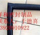 供应模框橡胶密封条价格/模框橡胶密封条供应商/模框橡胶密封条生产厂家