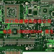 番禺回收LED线路板PCB铝基板图片