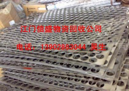 供应珠海线路板回收铝基板回收