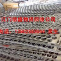供应江门高价回收不锈铁430409图片