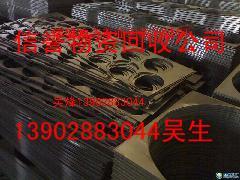 鹤山铝基板回收开平铝基板回收,新会铝基板回收,江门铝基板回收,