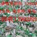江门废光盘回收江门废旧塑料回收,阳江废旧塑胶回收