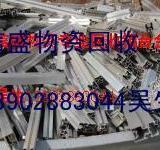 供应江门模具铜回收新会锌合金回收,江门开平锌渣回收,