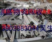 中山废锡回收中山废镍回收废钼回收图片