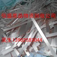 供应开平线路板回收铝基板回收