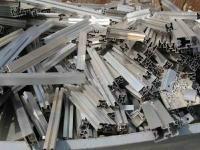 供应中山回收锌合金锌