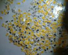 供应台山LED废灯珠回收彩虹管回收