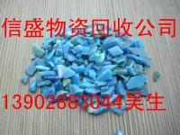 江门塑胶PUPOPPPC收购江门塑胶ABS收购13902883044
