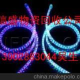 珠海彩虹管回收高新区彩虹管回收,中山彩虹管回收13902883044