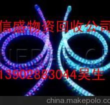 废灯珠回收彩虹管回收中山彩虹管回收江门LED彩虹管回收中山LED灯珠