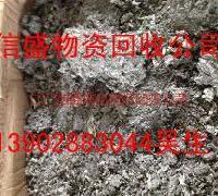 江门三极管回收江门电容回收