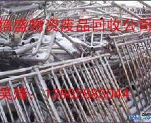 供应江门废品回收铟钴粉镀金图片