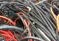 供应茂名废电线回收茂名废电缆线回收批发