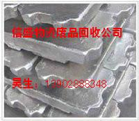 供应江门铝合金回收铝基板回收