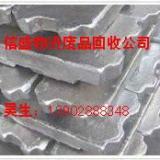 供应番禺回收锌合金锌渣