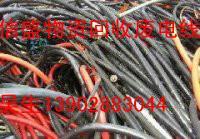 供应江门电源线回收江门电缆线回收
