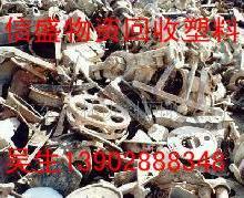 供应江门废塑料回收亚克力回收
