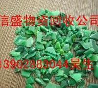 广州白云塑料回收白云铝基板回收,广州白云铝基板回收,广州塑料回收