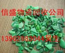 中山废塑胶ABS回收中山废塑料回收.中山塑胶回收.中山塑料回收