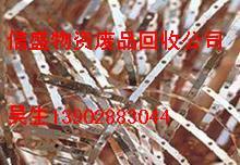 供应江门废锡回收江门废电子回收电子脚图片