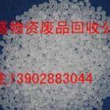 供应江门ABS原料回收江门PE塑胶原料 江门PP塑胶原料回收。