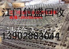 供应江门鹤山铝合金回收铝基板回收