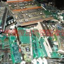 供应中山铝基板回收中山电路板回收