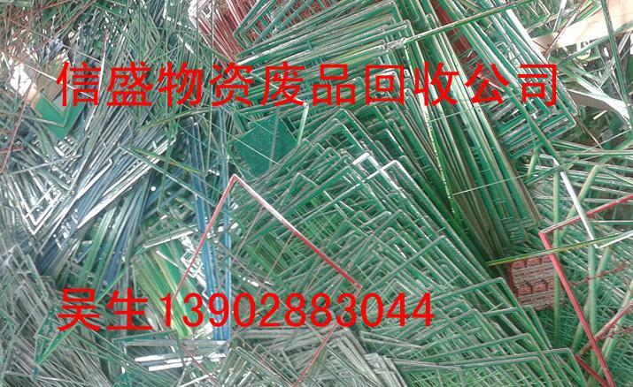 供应茂名线路板回收铝基板回收