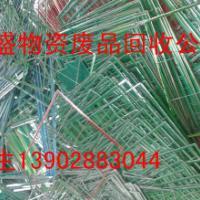 供应开平铝基板回收覆铜板回收