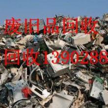广州废电线电缆回收江门电线回收,江西废电线回收13902883044