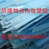 供应江门LED发光二极管回收彩虹管回收
