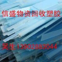 供应珠海塑胶ABS回收塑料PC回收