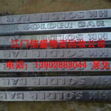 供应珠海高价回收锡渣锡条锡锡灰锡膏图片
