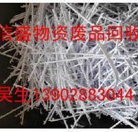 江门PS塑胶回收江门HOM塑胶回收,江门ABS塑胶原料回收