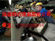 供应阳江废电子电器回收图片