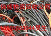中山电线回收中山电缆回收,中山废电线电缆回收,顺德铝合金回收批发