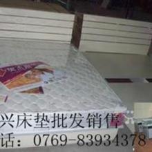 供应弹性山棕床垫的高端市场员工床垫,酒店弹簧垫,出租房床垫木床批发
