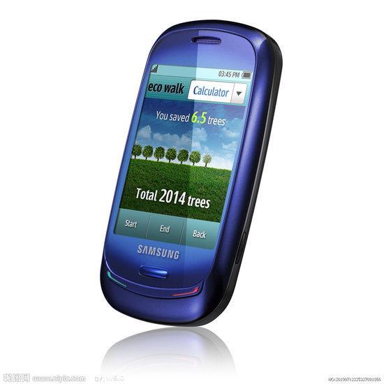 供应家电手机数码电脑服装家居用品图片