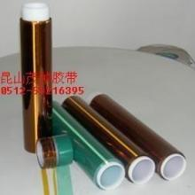 供应高温阻焊胶带金黄色胶带
