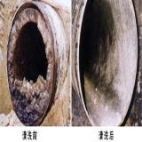 如东疏通管道水管堵塞马桶疏通马桶疏通价格水管堵塞联系方式疏通管