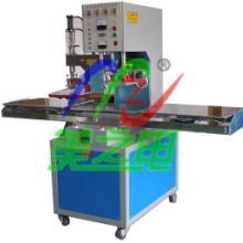 供应PVC防水布热合机