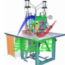 供应PVC塑料薄膜焊接机