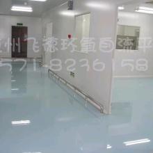 涂料厂家/油漆厂家/地板厂家/地板漆厂家/厂房地板漆/工厂地板漆