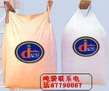 供应南京吨包牛皮纸袋二手吨包图片