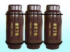 供应南京南京丁烷