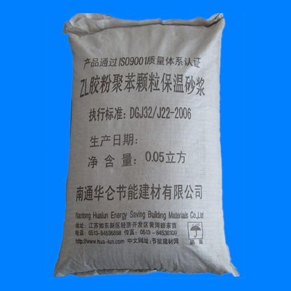 江苏南通胶粉EPS聚苯颗粒保温浆料生产供应